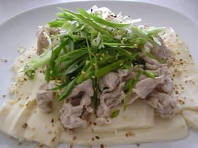 豆腐と豚のサラダ