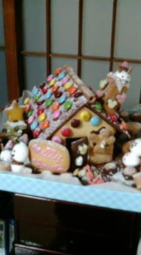 *お菓子の家*