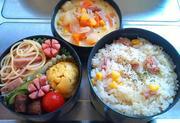 お弁当に★炊飯器で簡単ピラフの写真