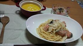 鮭とねぎのクリームパスタ☆