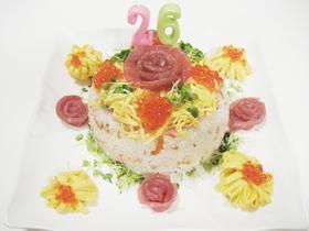 豪華☆ちらし寿司 なんちゃてケーキ