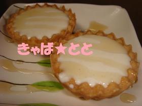 簡単^^お豆腐レアチーズ★