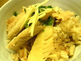 穴子&竹の子の炊き込みご飯