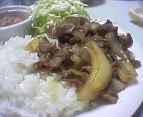 ★ラム・ケチャ★(CAFE風プレートtype3)