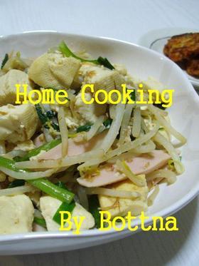 肉なし ヘルシー野菜&豆腐のチャンプルー