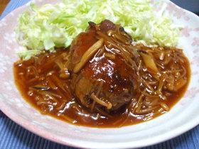 豚肉まきまき中華風ハンバーグ