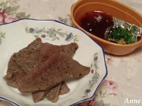☆牛肉のわさび醤油焼き☆