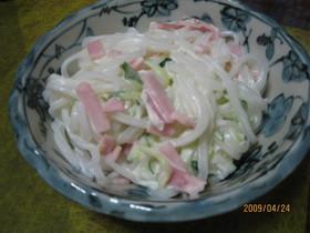 ★マロニーchanのサラダ★