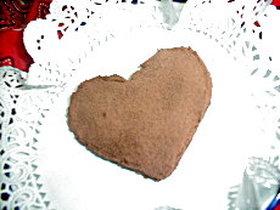 バレンタイン直前! ★ハートの生チョコレート★