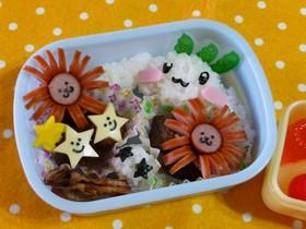 サンリオ☆シナモンちゃん弁当~キャラ弁~