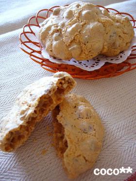 メレンゲ菓子☆胡桃とレーズンのクロッカン