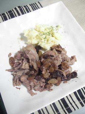 豚肉のレーズン煮