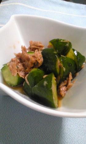 ツナときゅうりの中華風サラダ