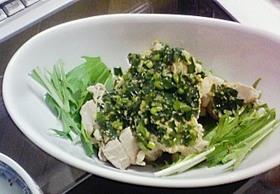 茹鶏の生姜ネギソース