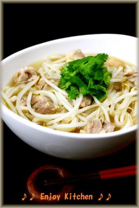 簡単♪フォー・ガー(ベトナム鶏肉うどん)