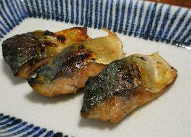 サバの味噌漬け焼き お弁当のおかず