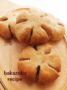 HB★お花のくるみパン
