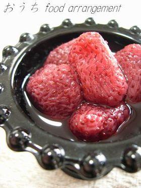 いちごの赤ワイン煮