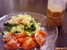 野菜が美味しい!毎日のドレッシング♪