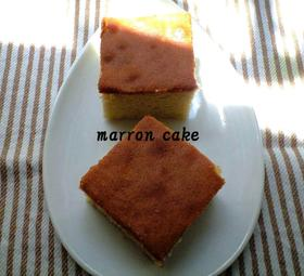 マロンケーキ。