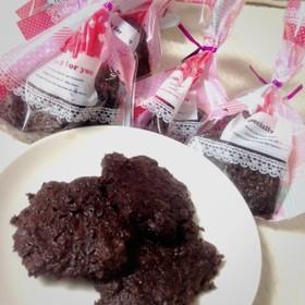 チョコぎっしりのソフトチョコクッキー