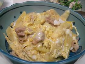 姫竹と豚肉の卵とじ