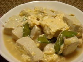 定番!大好きな高野豆腐と絹さやの卵とじ