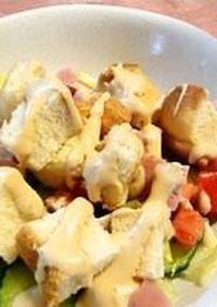 パンinサラダ