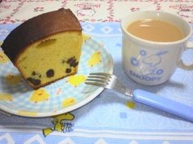 ☆フープロにお任せ♪ラムレーズンケーキ☆