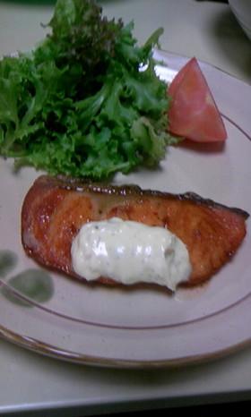 鮭のバター焼き、タルタルソースかけ★