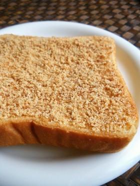 ✿癒し味✿バニラ香るきな粉トースト