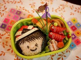 こどもの日★兜くんと鯉のぼり弁当
