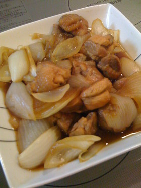 めっちゃ簡単!鶏と玉葱のコク甘煮