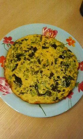 小松菜チーズ入りオムレツ