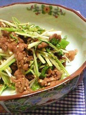 牛肉の甘辛炒め☆水菜和え