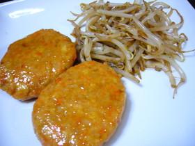 鮭の豆腐ハンバーグ 柚子胡椒てりやき
