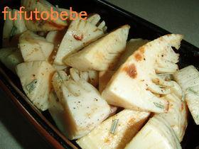 たけのこ香草バター焼き
