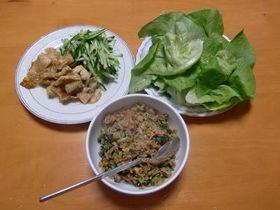 北京ダック風サラダ