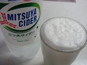 ミルク★サイダー