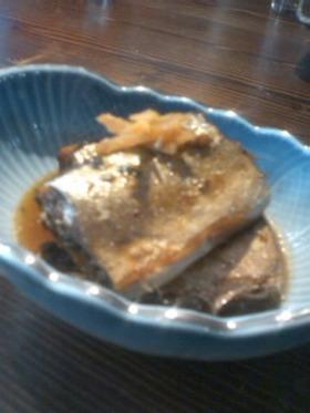 秋刀魚の生姜煮(活力鍋)