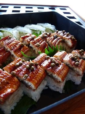 鰻の押し寿司 山椒風味