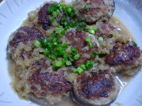 肉詰め椎茸のおろし煮