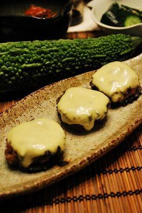 ゴーヤハンバーグ☆とろ~りチーズのせ