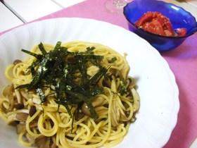 きのこスパゲッティ★ゆず胡椒風味