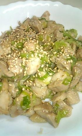 鶏肉の胡麻塩炒め