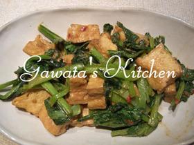 ☆簡単☆厚揚げと小松菜のピリ辛みそ炒め