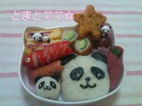 キャラ弁☆パンダちゃん弁当