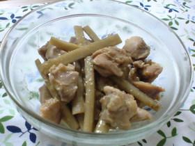 鶏とゴボウの味噌煮☆