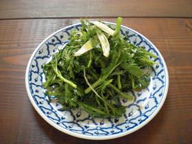 生でたべる春菊のサラダ