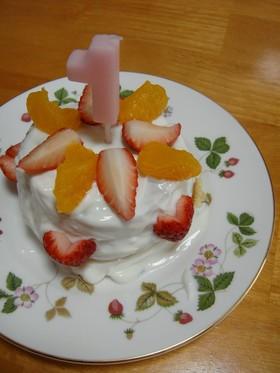 【離乳食】1歳おめでとう!ケーキ